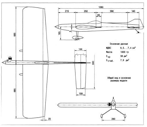 простейших. чертеж. самолета Арго 02 вы можете внизу страницы. чертежи самолетов из дерева. самостоятельной...