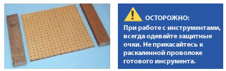 схема станка для резки пенопласта