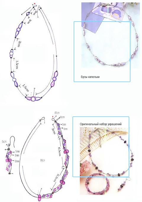 схема плетения бус.