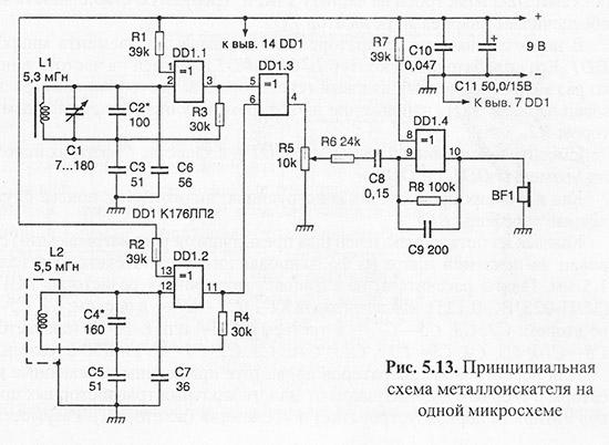 На элементе DD1.3 выполнен