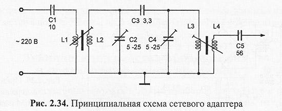 усилитель нч схема tda7350.