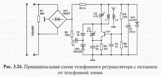 При снятии трубки телефонного аппарата в цепи появляется ток...  Резистор R1 включается в разрыв одного из проводов...