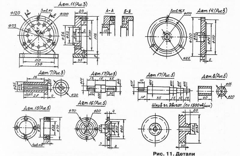На рис. 4 показана схема размещения отверстий и главных параметров компрессора.  Компрессор не имеет собственного...