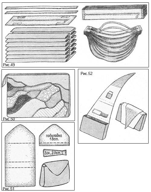 вязанный крючком рюкзак